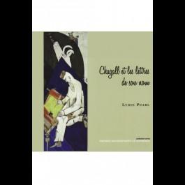 Chagall et les lettres de son nom