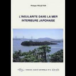 Insularité dans la mer intérieure japonaise (L'), n° 16