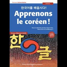 Apprenons le coréen ! - Manuel - Niveau débutant A2 > B1