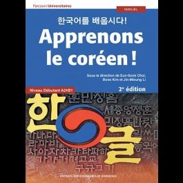 Apprenons le coréen ! - Manuel - Niveau débutant  A2 > B1 (seconde édition)