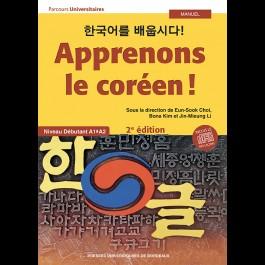 Apprenons le coréen ! - Manuel - Niveau débutant A1-A2