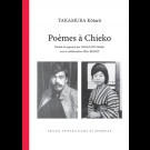 Poèmes à Chieko de Takamura Kôtarô