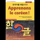 Apprenons le coréen ! - Manuel - Niveau débutant  A1 > A2 (troisième édition)