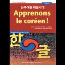 Apprenons le coréen ! - Manuel - Niveau intermédiaire B1 > B2